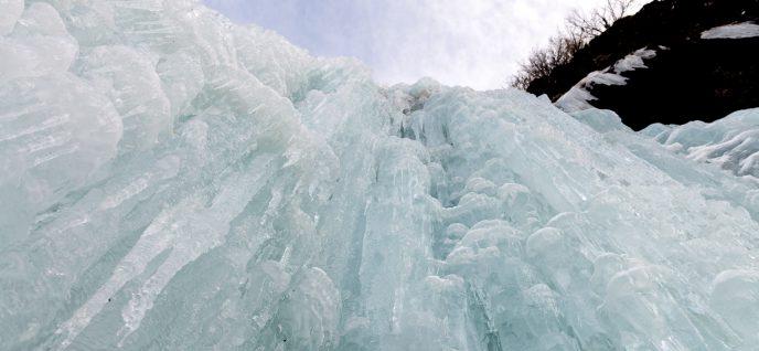 AB19-01  Ausbildung Eisfallklettern, Österreich